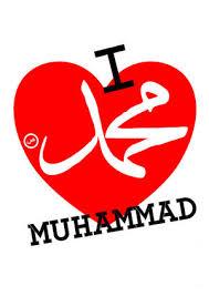 I LOVE MOHAMMAD,من عاشق محمد هستم,ادب پیامبر , ادب محمد,صلی الله علیه و آله